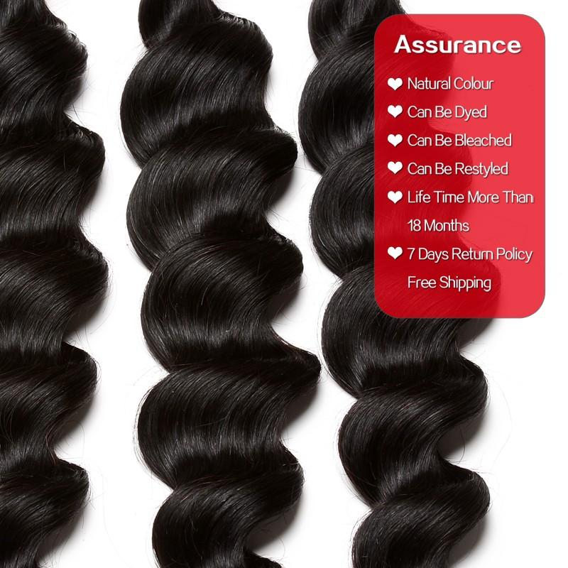 Brazilian Virgin Human Hair Extensions Loose Wave 3 Bundles With 1