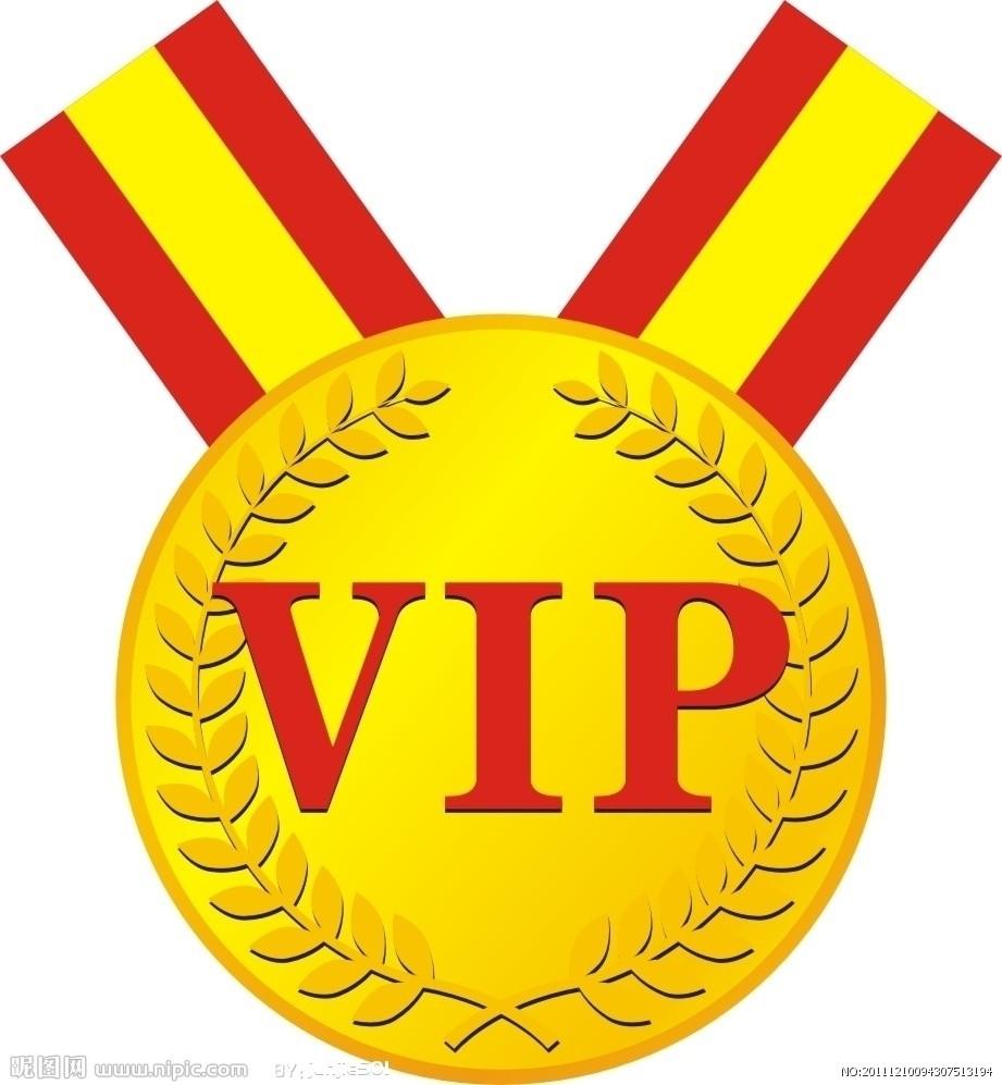 everbeautyonline VIP Program
